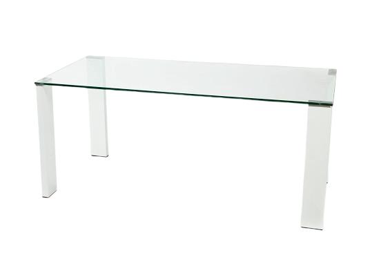 Arca coffee table (White Legs)