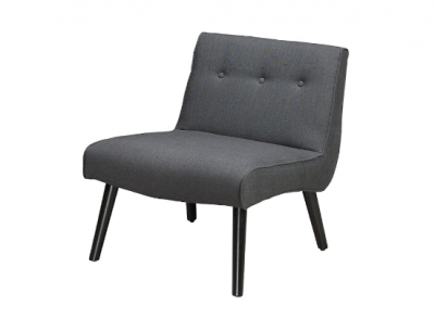 Aria Accent Chair (Grey)