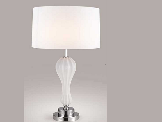 Table Lamp (LMT 26)