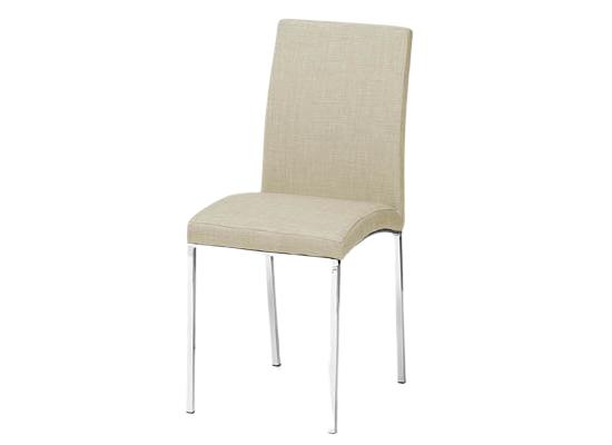 Denvor Dining Chair Beige